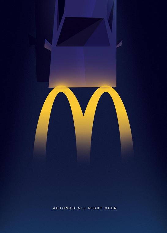 campagne publicitaire mcdonalds