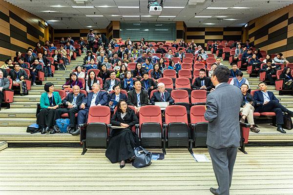 conférence lors d'un séminaire